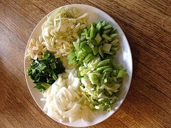 chopped_vegetables